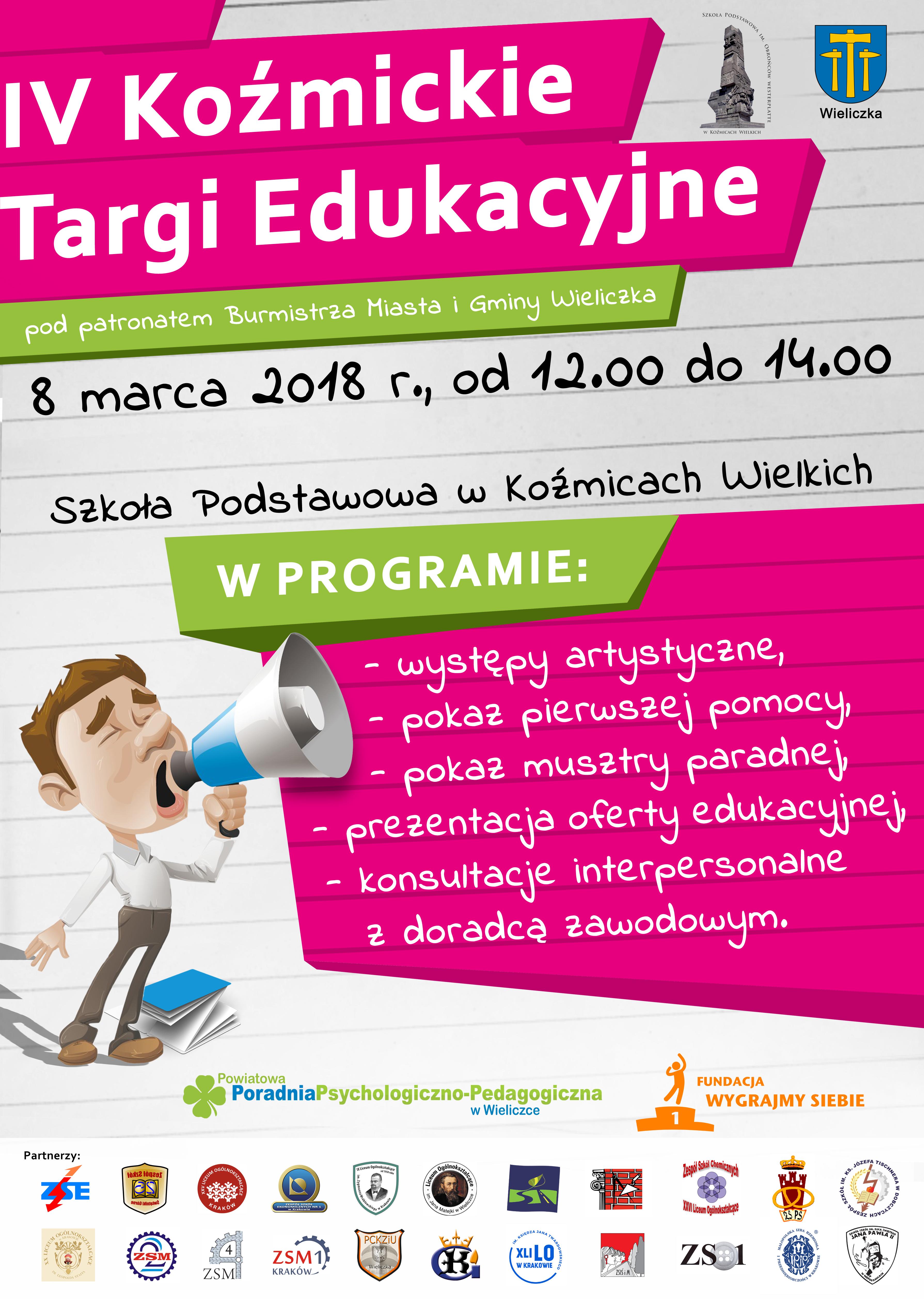 targi eduk2018 (1)